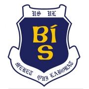 školski teren u British International School